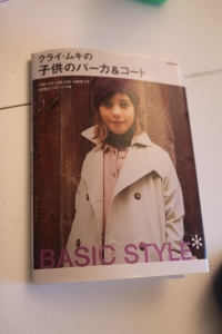 Basic Style, the Japanese book where I go the pattern.