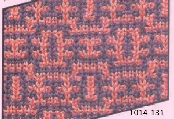 1014-131